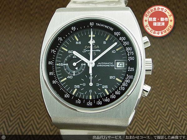 on sale 4c893 c62d2 オメガ スピードマスター 125周年 クロノメーター R