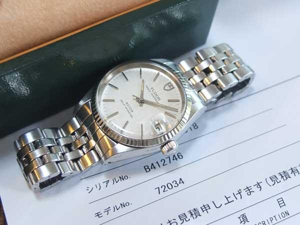 brand new aa832 97ecb チュードル プリンス オイスターデイト TUDOR 日本