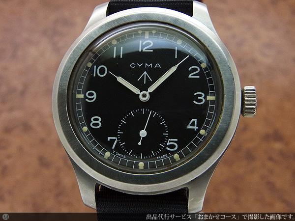 シーマ CYMA ブロードアロー イギリス軍用時計 マットブラックダイヤル 2重ケース 手巻き